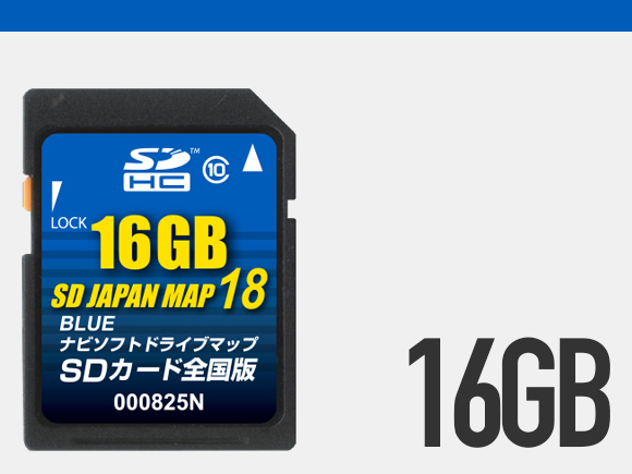 SD JAPAN MAP 18 BLUE 全国版(16GB)