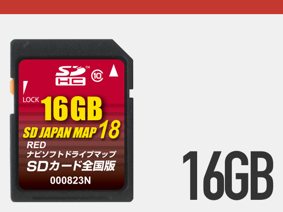 SD JAPAN MAP 18 RED 全国版(16GB)